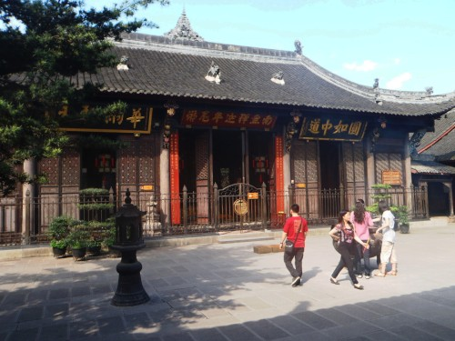 Wenshu Temple - Chengdu, China