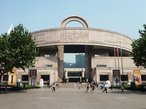 Shanghai Museum - Shanghai, China