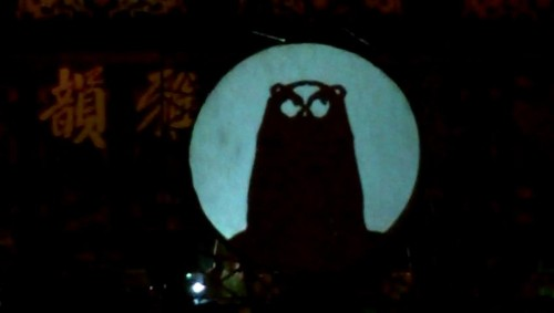 Hand Shadows - Owl