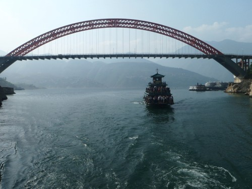 Wushan Bridge - Wushan, China