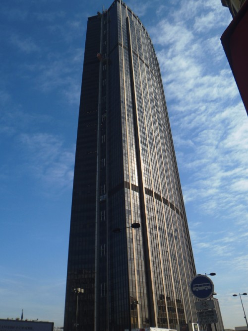 Tour Montparnasse - Paris, France