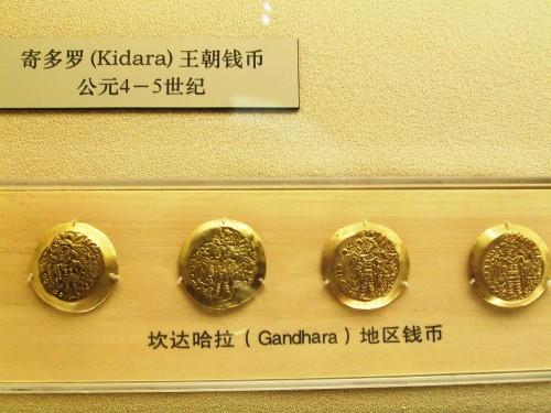 Shanghai  Museum 025