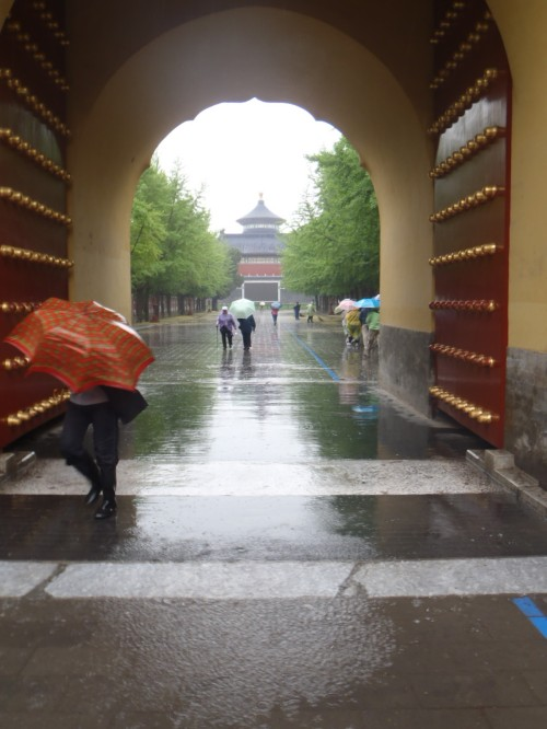 Temple of Heaven through the entry gate