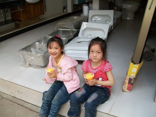 Kids with ice cream Dazu