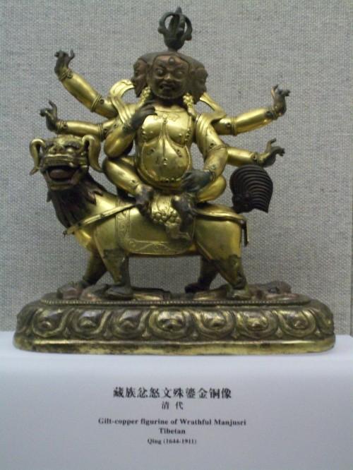 Objet d'art - Shanghai  Museum