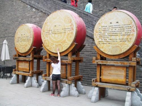 Three Drums - Xi'an , China