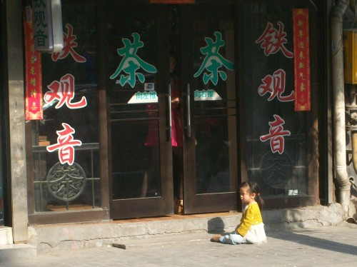 Street Life in Xi'an
