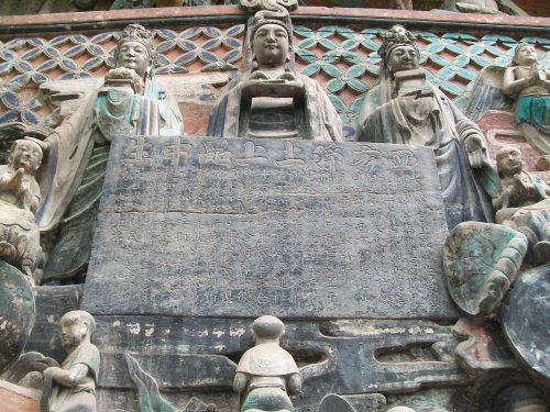 Sultra of Amitabha